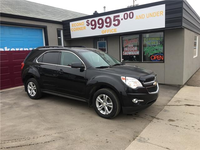 2010 Chevrolet Equinox LT (Stk: ) in Saskatoon - Image 1 of 5