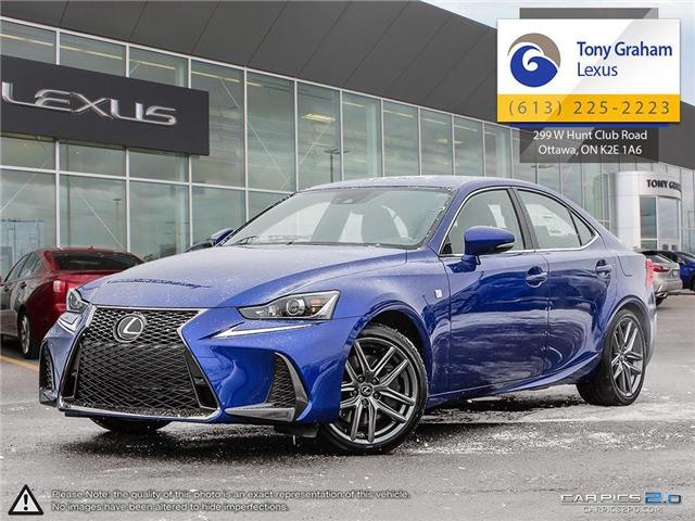 2019 Lexus IS 300 Base (Stk: P8247) in Ottawa - Image 1 of 29