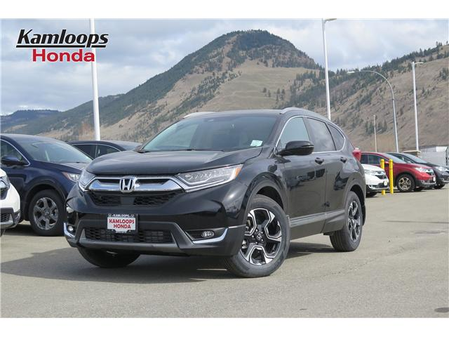 2019 Honda CR-V Touring (Stk: N14377) in Kamloops - Image 1 of 20