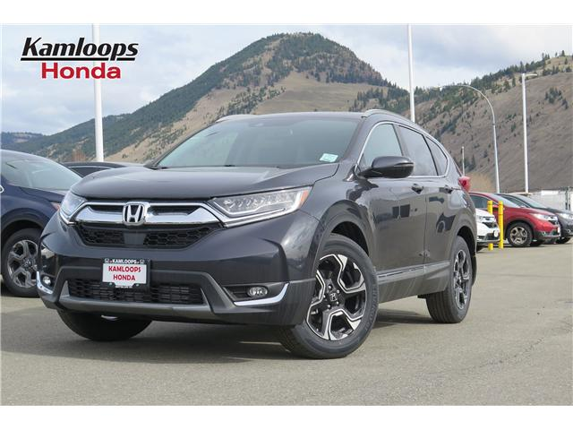 2019 Honda CR-V Touring (Stk: N14441) in Kamloops - Image 1 of 20