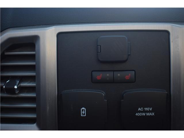 2017 Ford F-150 Platinum (Stk: p36415) in Saskatoon - Image 22 of 28