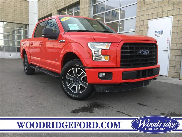 2016 Ford F-150 XLT (Stk: KK-105A) in Calgary - Image 2 of 20