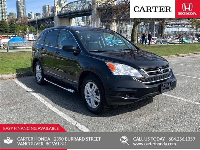 2011 Honda CR-V EX-L (Stk: B24401) in Vancouver - Image 1 of 25