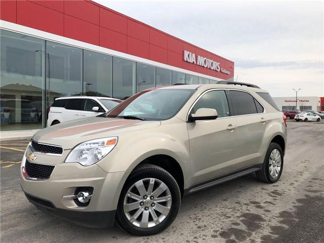 2011 Chevrolet Equinox 1LT (Stk: 91280A) in Gatineau - Image 1 of 20