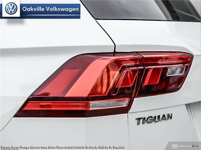 2019 Volkswagen Tiguan Comfortline (Stk: 21272) in Oakville - Image 11 of 23