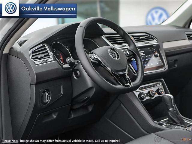 2019 Volkswagen Tiguan Comfortline (Stk: 21087) in Oakville - Image 12 of 23