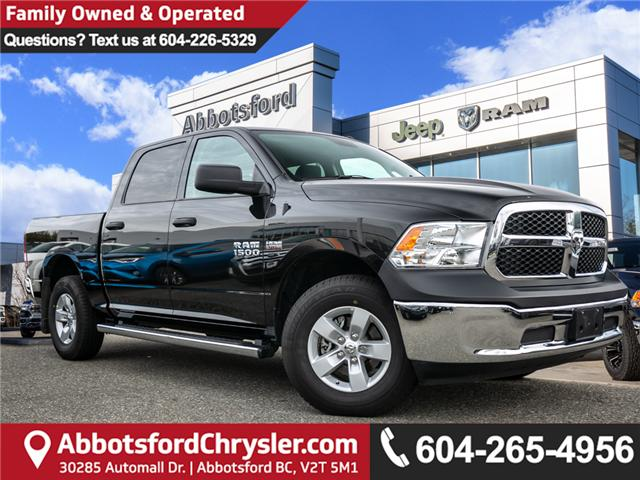 2017 RAM 1500 ST (Stk: K601045A) in Abbotsford - Image 1 of 22