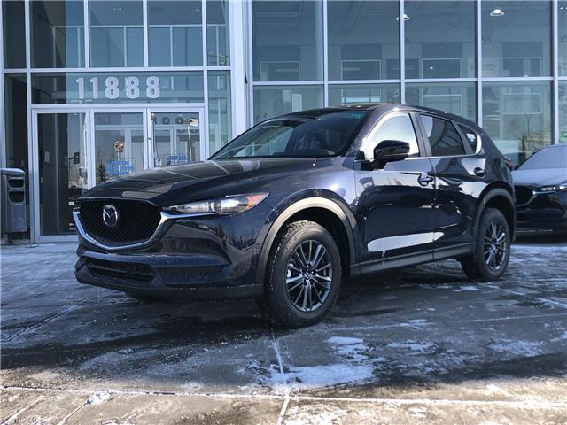 2019 Mazda CX-5 GS (Stk: N4453) in Calgary - Image 1 of 4