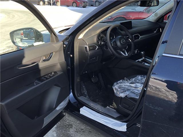 2019 Mazda CX-5 GS (Stk: N4453) in Calgary - Image 4 of 4