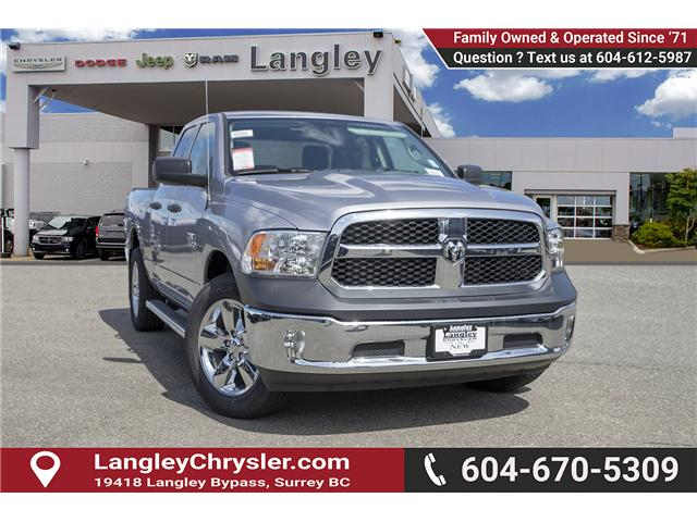 2019 RAM 1500 Classic ST (Stk: K595288) in Surrey - Image 1 of 25