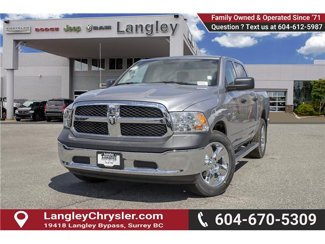 2019 RAM 1500 Classic ST (Stk: K607693) in Surrey - Image 3 of 26