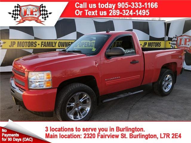 2011 Chevrolet Silverado 1500 LT (Stk: 46455) in Burlington - Image 1 of 23