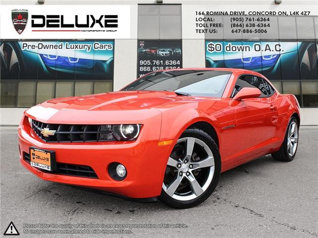 2010 Chevrolet Camaro LT (Stk: D0559) in Concord - Image 1 of 18