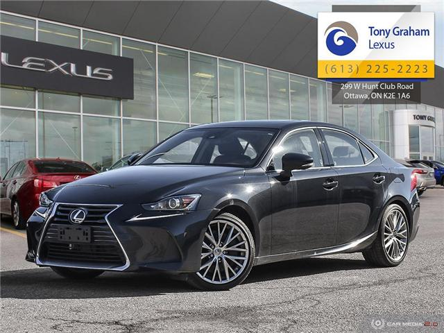 2017 Lexus IS 300 Base (Stk: Y3372) in Ottawa - Image 1 of 29