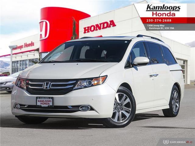 2016 Honda Odyssey Touring (Stk: 14382A) in Kamloops - Image 1 of 25