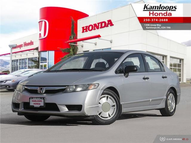 2009 Honda Civic DX-G (Stk: 14160UA) in Kamloops - Image 1 of 25
