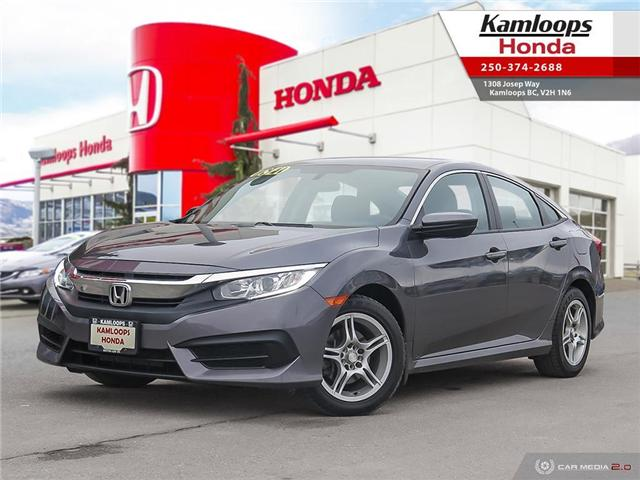 2017 Honda Civic LX (Stk: 14025A) in Kamloops - Image 1 of 26