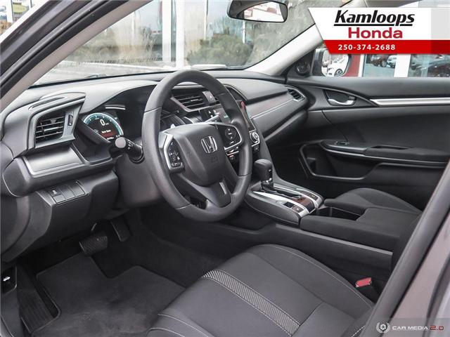 2017 Honda Civic LX (Stk: 14025A) in Kamloops - Image 13 of 26