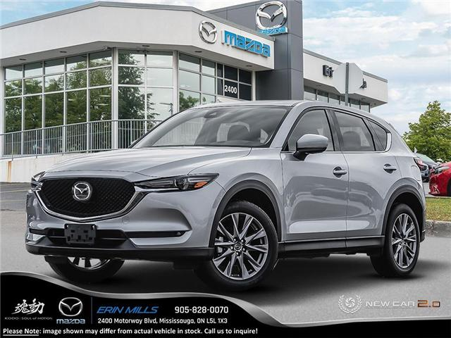 2019 Mazda CX-5 GT (Stk: 19-0048) in Mississauga - Image 1 of 24