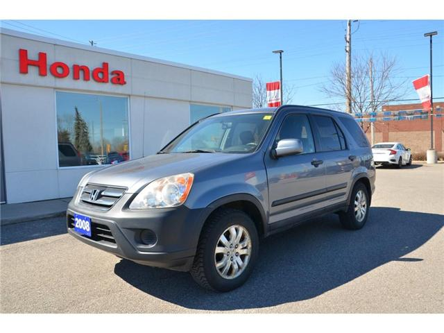 2005 Honda CR-V EX (Stk: Z00549A) in Gloucester - Image 2 of 22