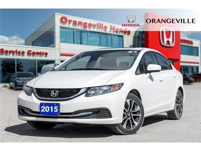 2015 Honda Civic EX (Stk: F19119A) in Orangeville - Image 1 of 22