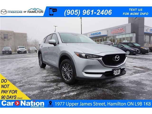 2018 Mazda CX-5 GS (Stk: HR746) in Hamilton - Image 1 of 37