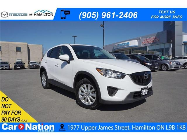 2013 Mazda CX-5 GX (Stk: HN1943A) in Hamilton - Image 1 of 34