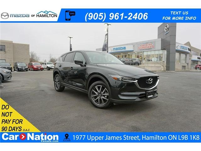 2018 Mazda CX-5 GT (Stk: HR717) in Hamilton - Image 1 of 38