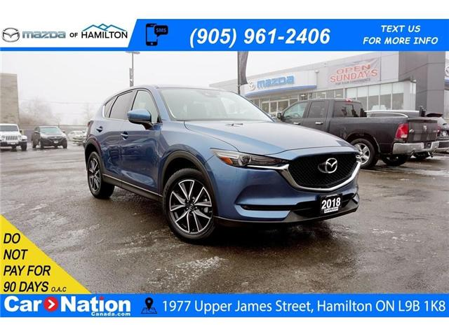 2018 Mazda CX-5 GT (Stk: HR730) in Hamilton - Image 1 of 42