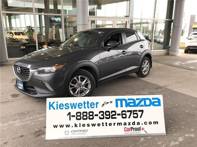 2017 Mazda CX-3 GS (Stk: U3746) in Kitchener - Image 1 of 30