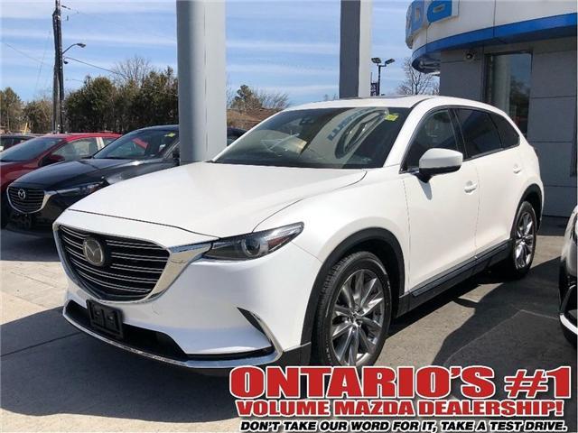 2017 Mazda CX-9 Signature (Stk: P2332) in Toronto - Image 1 of 19