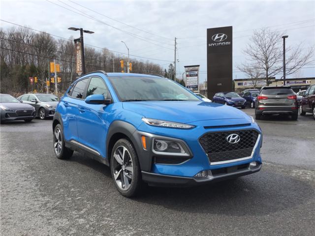 2019 Hyundai KONA 1.6T Ultimate (Stk: R95791) in Ottawa - Image 1 of 11