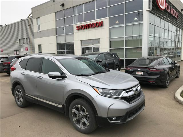 2017 Honda CR-V EX (Stk: 21110A) in Edmonton - Image 1 of 23