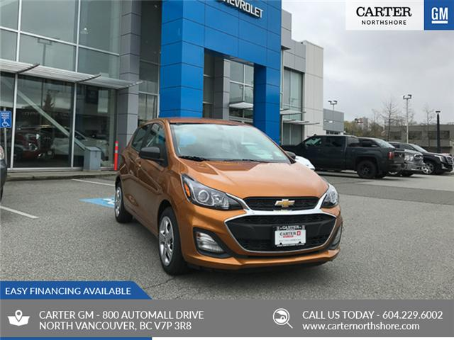 2019 Chevrolet Spark LS CVT (Stk: 9P09740) in North Vancouver - Image 1 of 13