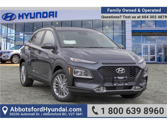 2018 Hyundai KONA 2.0L Luxury (Stk: JK138454) in Abbotsford - Image 1 of 25