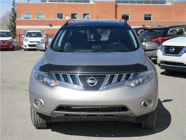2009 Nissan Murano LE (Stk: 3672) in Okotoks - Image 18 of 24