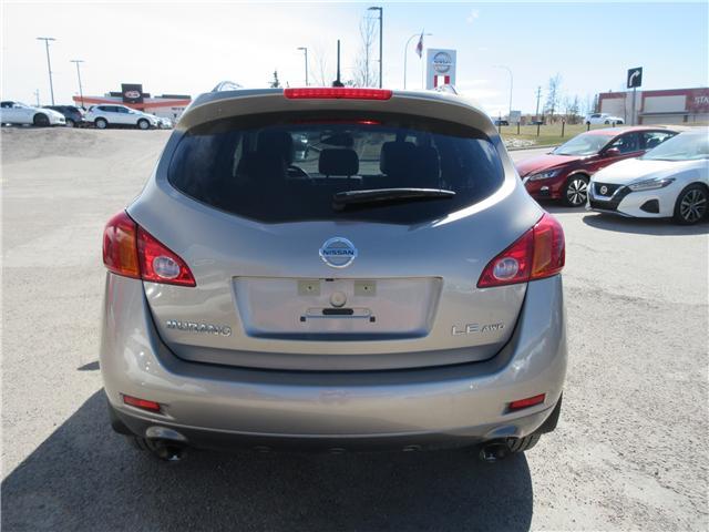 2009 Nissan Murano LE (Stk: 3672) in Okotoks - Image 21 of 24