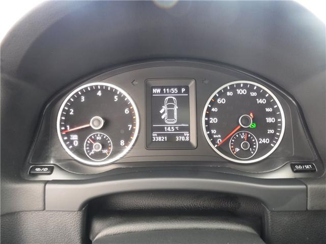 2017 Volkswagen Tiguan Comfortline (Stk: ST1680) in Calgary - Image 16 of 29