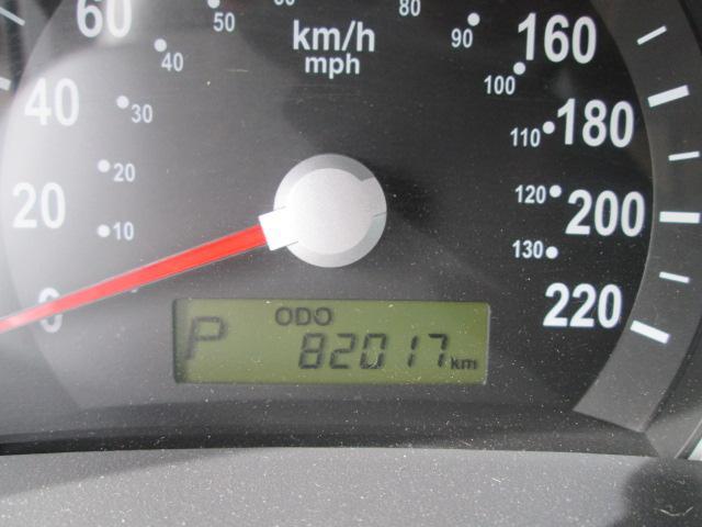 2008 Kia Sedona LX (Stk: bp525) in Saskatoon - Image 15 of 16