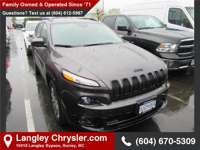 2018 Jeep Cherokee North (Stk: H571769AA) in Surrey - Image 1 of 1