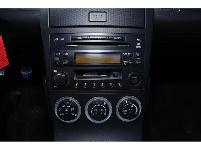 2004 Nissan 350Z Base (Stk: P9081) in Headingley - Image 13 of 21