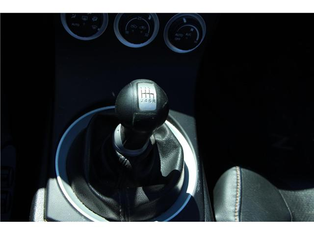 2004 Nissan 350Z Base (Stk: P9081) in Headingley - Image 18 of 21
