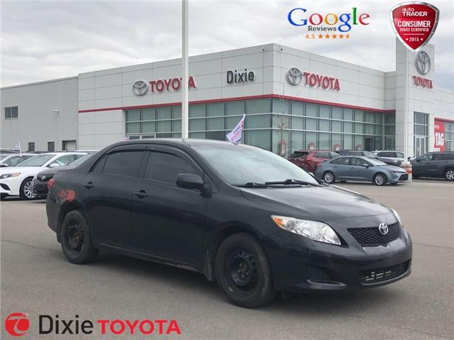 2010 Toyota Corolla CE (Stk: 72256A) in Mississauga - Image 1 of 17
