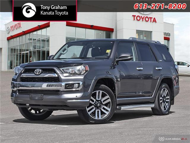 2015 Toyota 4Runner SR5 V6 (Stk: M2623) in Ottawa - Image 1 of 28