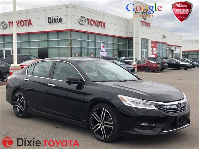 2016 Honda Accord Touring (Stk: D191036A) in Mississauga - Image 1 of 22