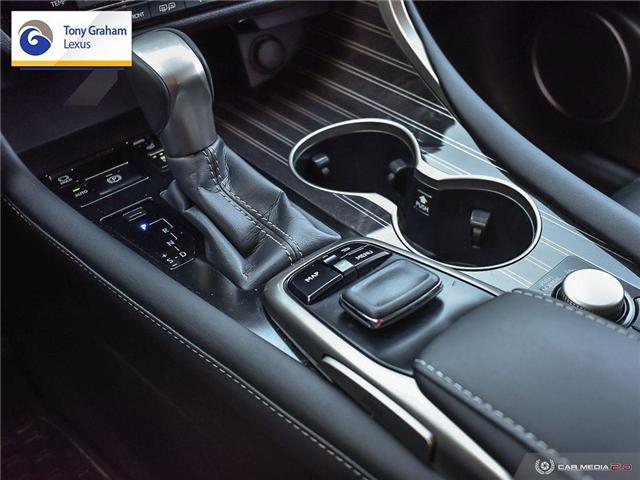 2016 Lexus RX 350 Base (Stk: Y3384) in Ottawa - Image 21 of 30