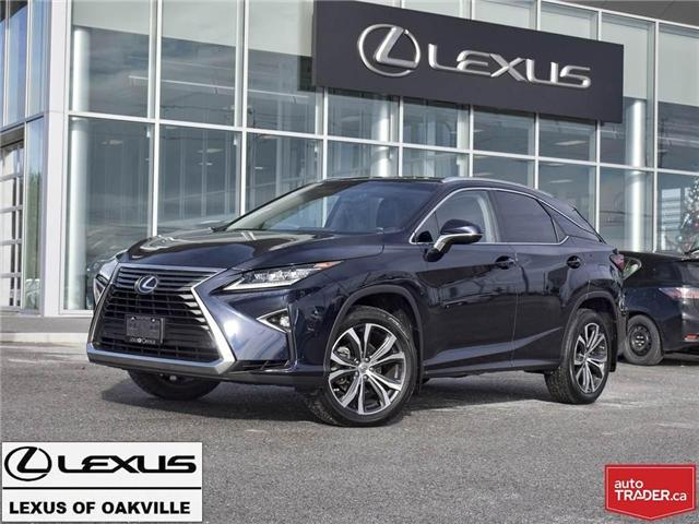 2016 Lexus RX 350 Base (Stk: UC 7590) in Oakville - Image 1 of 23