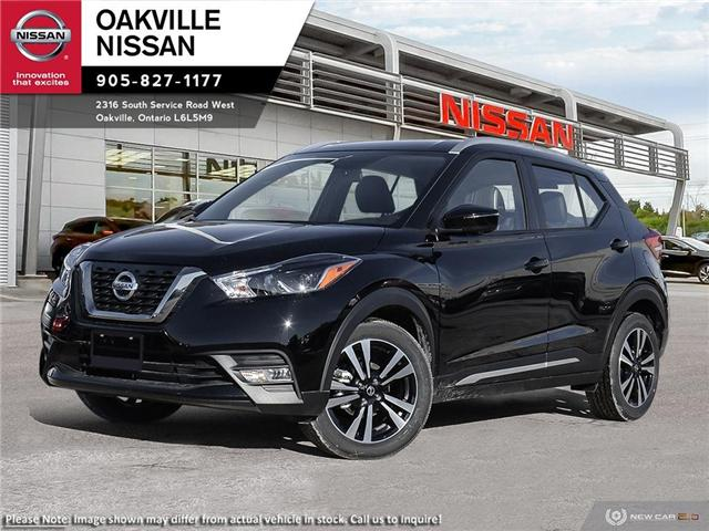 2019 Nissan Kicks SR (Stk: KI19022) in Oakville - Image 1 of 23