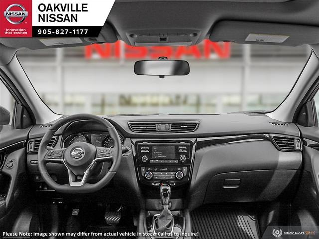 2018 Nissan Qashqai SV (Stk: N18736) in Oakville - Image 22 of 23
