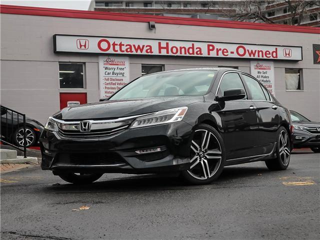 2016 Honda Accord Touring (Stk: 31864-1) in Ottawa - Image 1 of 27
